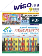 AvisoKharkov35(432) Blue Part