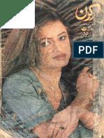 Kiran Nov 2000
