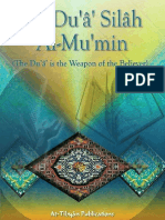 The Du'Aa is the Weapon of the Believer