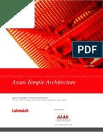 Japan Temple Arch