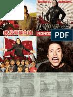 Digital Booklet - Mandatory Fun
