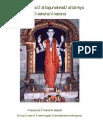Oudumbara Dattagurudeva Deeksha