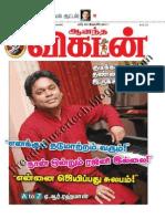 Ananda Vikadan 08-05-2013 [Www.freedomusertech.blogspot.com]