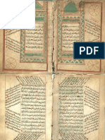 09 Quran Manuscript - Ismail Bin Haji Sulaiman Effendi 1260 Hijri