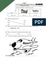 HP SSA CCE Tools English Class 3 Term 1-2-3