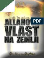 Allahova Vlast Na Zemlji