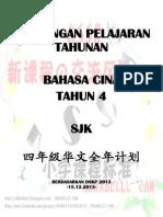 T4_RPT BC_15.12.2013