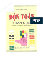 Phapmatblog Don Toan Than Dieu