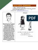 Book By Mahendra