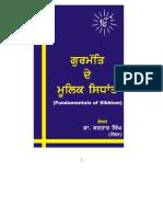 Gurmat de Moolik Sidhant--Fundamentals of Sikhism