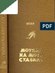 Majkl Murkok_Mornar Na Moru Sudbine_Biblioteka Plava Ptica 054