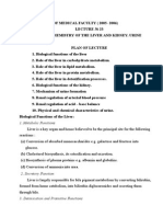 Biochemistry of the Liver and Kidney. Urine Formation.
