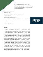 Zhuang-Zi's Story by Song, Ye