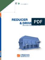 HAISUNG Good3_Reducer&Drive_Catalog