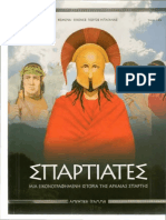 Spartiates Mia Eikonografhmenh Istoria Ths Arxaias Sparths Elastonkalytero