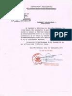 Lettre Du Chef de District Belo Sur Tsiribihina en date du 1er septembre sur l'acheminement du matériel de vote
