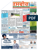 Issue80 Ad