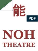 能 Noh Theatre