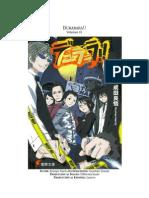 [Lanove] Durarara! Volumen 01 Completo