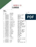 Katalog Dílů Landcruiser 250 2006