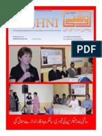 Roshni Issue  No.71.PDF