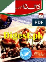 Dalda Ka Dasterkhwan Magazine September 2014