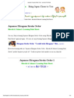 Japanese Hiragana Stroke Order - Learning Print Sheets