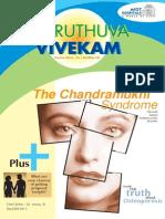 MIOT Hospitals Maruthuva Vivekam Volume3