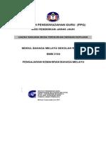 BMM3104 Pengajaran Kemahiran Bahasa Melayu(2)