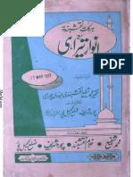 Barkate Naqshbandia Anwar-e- Teerahi