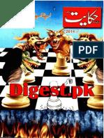 Hikayat Digest September 2014
