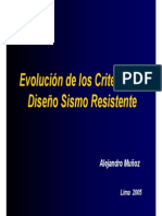 Evolución Criterios D S-R Uni 2005