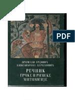 Dragoslav Srejovic i Aleksandrina Cermanovic - Recnik grcke i rimske mitologije