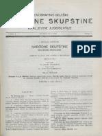 Redovni Sastanak 12 Јuna 1933 Godine