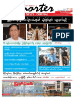Reporter News Journal Issue - 87