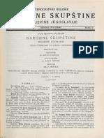Redovni Sastanak 17 Februara 1933 Godine