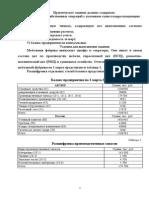 №214008(Ст.) скв. 360