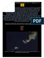 ΨΕΡΙΜΟΣ -ΤΟ ΡΩΜΕΪΚΟ ΠΛΟΙΟ ΤΟΥ 7ου ΑΙΩΝΑ μ. Χ e4338519d80