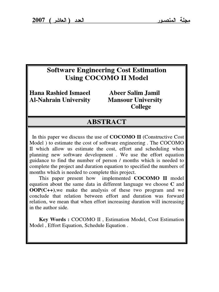 Cocomo ii example areas of computer science software engineering cocomo ii example areas of computer science software engineering ccuart Images