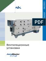 Ru Amxp Katalog