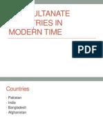 pakistan mk 1