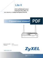 Cli Manual Ru k Lite Rc