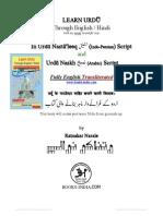 111314081-Learn-Urdu