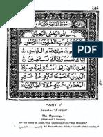 Daryabadi Quran Commentary - Vol 1