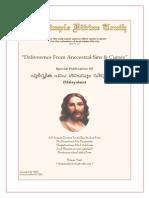 Ancestral Sins and Curses (MALAYALAM - LANGUAGE)