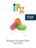 IPG Fall 2014 Bilingual Chinese Titles