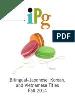 IPG Fall 2014 Bilingual Japanese, Korean and Vietnamese Titles