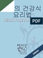 Recipes Korean