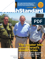 North Jersey Jewish Standard, September 19, 2014