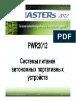 PWR12.pdf